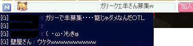 d0084319_0341132.jpg