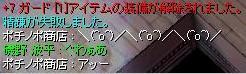 f0107520_8222757.jpg