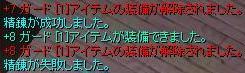 f0107520_826598.jpg