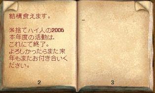 b0074530_7393739.jpg