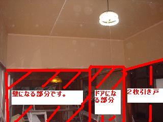 f0031037_21263397.jpg