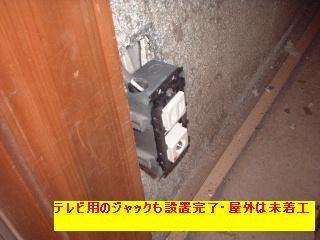f0031037_21264123.jpg