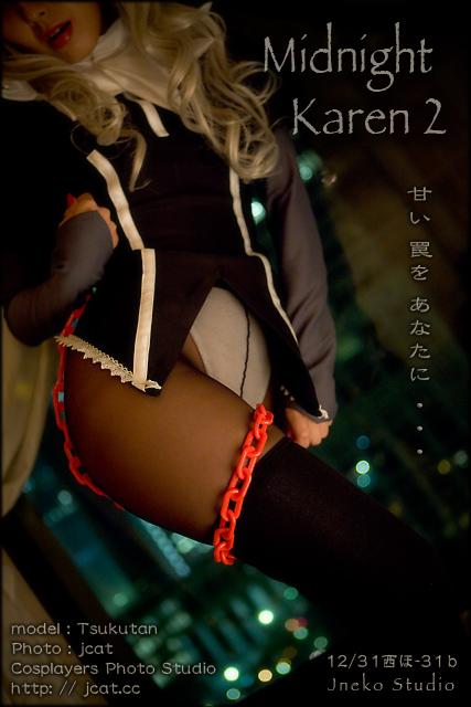 冬コミ71新作 「 Mid Night Karen 2 」_b0073141_039918.jpg