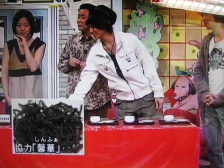 日本テレビ放送・渡辺満里奈・『嵐の宿題くん』_f0070743_1833351.jpg