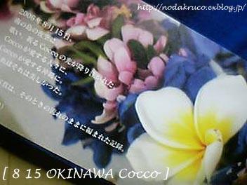 b0048645_21293293.jpg