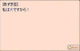 f0108346_2393169.jpg