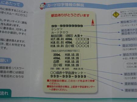 f0105348_1653093.jpg