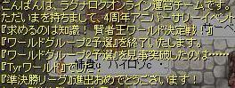 e0007455_04073.jpg