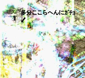 f0115259_11112971.jpg