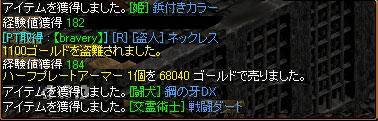 f0115259_1133664.jpg
