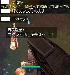 f0122559_0225160.jpg
