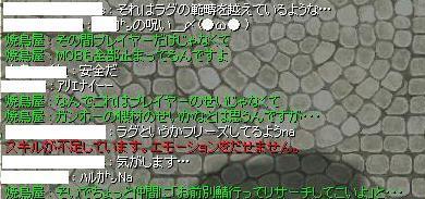 f0122559_22393157.jpg