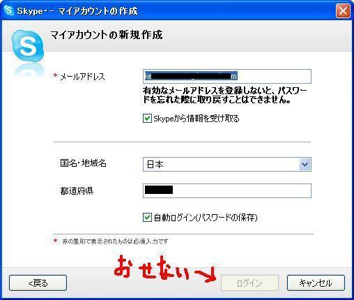b0105560_10053.jpg