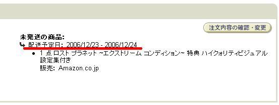 f0112065_23472129.jpg