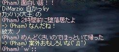 b0107468_73282.jpg