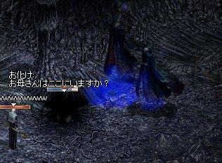 b0107468_772763.jpg