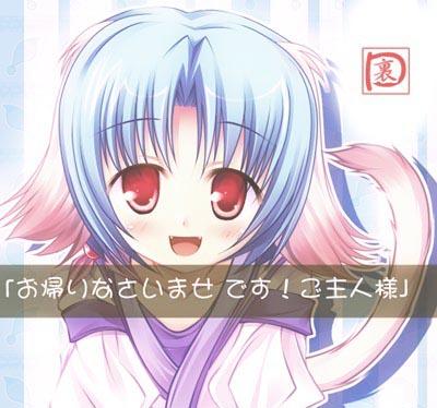b0106674_14535939.jpg