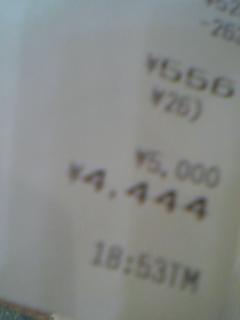 f0067588_18571519.jpg