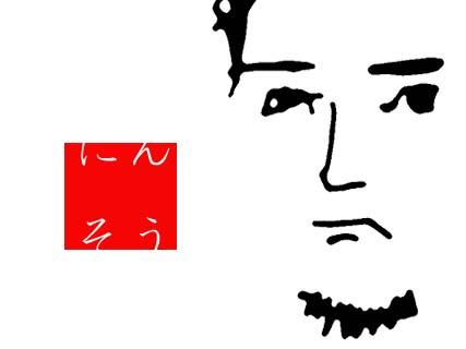 b0089493_18481522.jpg