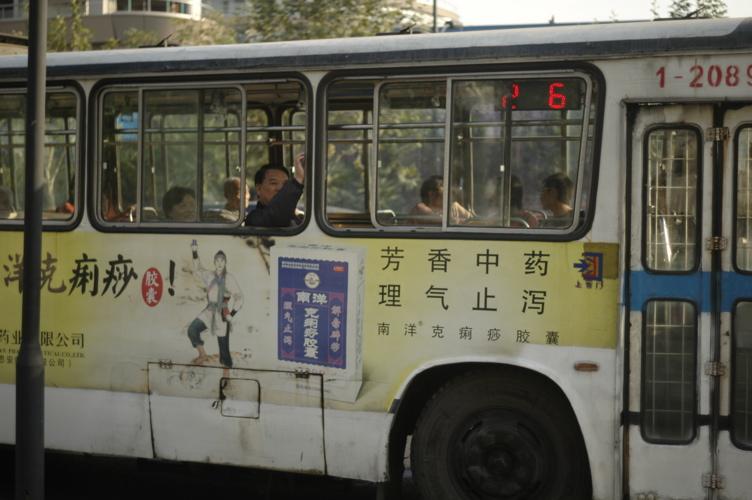 杭州(ふつうのシリーズ)4_f0042194_039542.jpg