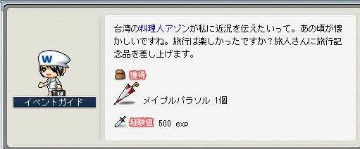 e0084700_19204379.jpg