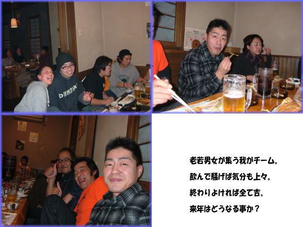 a0087301_002128.jpg