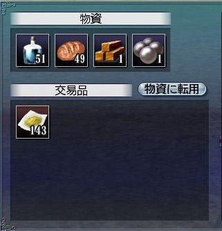 f0013302_11242640.jpg