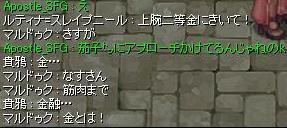 f0047915_1383382.jpg