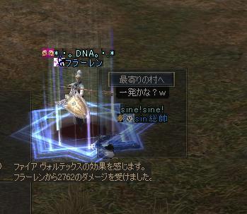 f0079719_722065.jpg