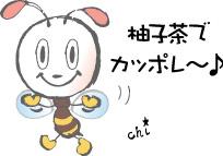 f0021321_18205775.jpg