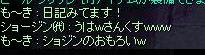 c0100323_6182735.jpg
