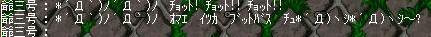 d0078225_1764632.jpg