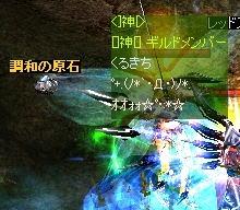a0052536_1412514.jpg