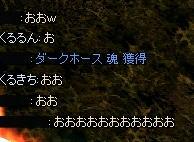 a0052536_14151693.jpg