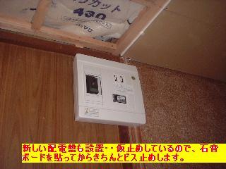 f0031037_20534533.jpg