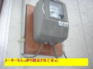f0031037_20535334.jpg