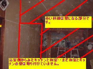 f0031037_20541968.jpg