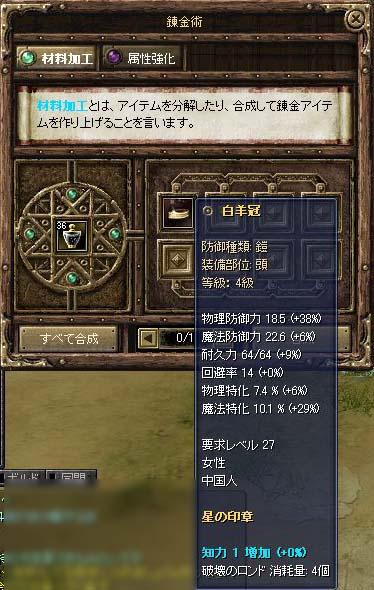 d0078044_022724.jpg