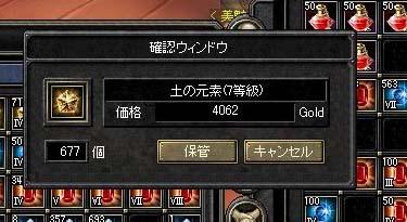 d0078044_03579.jpg
