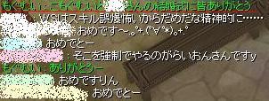 f0055549_16562728.jpg