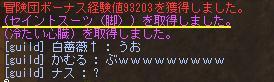 b0067050_1727789.jpg