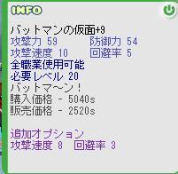 b0067050_17394381.jpg