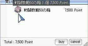 e0066552_21193194.jpg