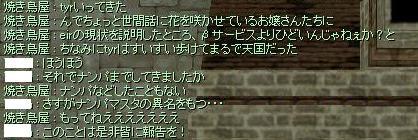 f0122559_2271659.jpg