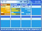 b0035066_18301135.jpg