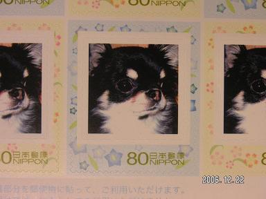 冬至と切手_d0006467_2345762.jpg