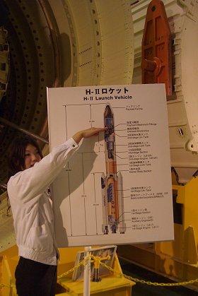 宇宙センター探訪②_d0030373_8404739.jpg
