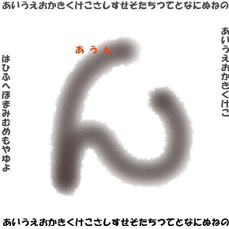 c0071874_15102476.jpg