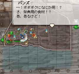 b0028685_054958.jpg