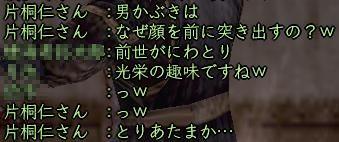 b0052588_22305336.jpg